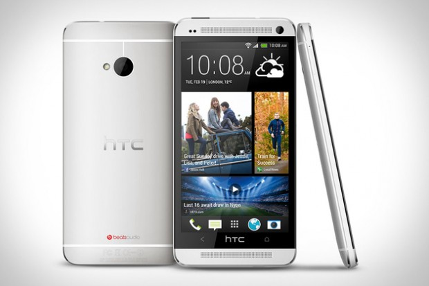 On My Radar: HTC One